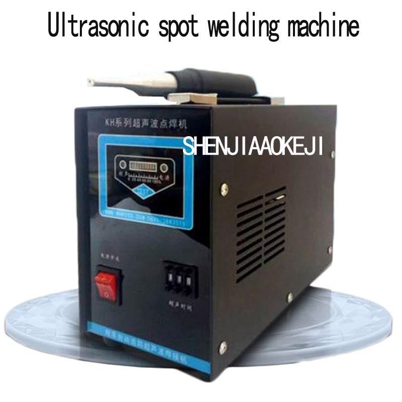 Ultrasonic spot welding machine multi-function ultrasonic plastic spot welding machine 220V/110V 600W Ultrasonic spot welding machine multi-function ultrasonic plastic spot welding machine 220V/110V 600W