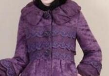 Taille Femmes 2017 S Slim Longue Grande Coton Wyt140 Veste Chaud 3xl Purple Hiver Nouvelles D'impression Mode qvvESg
