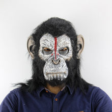 Funny Beanie Shapka Maska Planet of the Apes Mask Czapka Meska Caps Latex Realistic Halloween Cosplay Props Toy(China)
