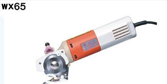 rotary shear /fabric cutting machine/cloth cutting machine/round knife cutting machine/round cutter