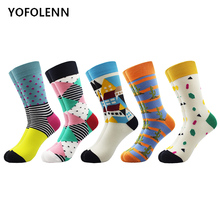 5 pairs/lot Colored Big size Men Socks Cotton Casual Long Happy with Dot Diamond Multi Set Dress for Wedding Gift