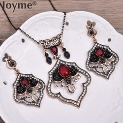 Luxury barnd turkish jewelry sets for women fashion design antique vintage red green eye resin popular.jpg 250x250
