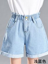 54e3b3e25e Las mujeres pantalones cortos de mezclilla de verano de 2019 de cintura  alta Vintage esposado pantalones