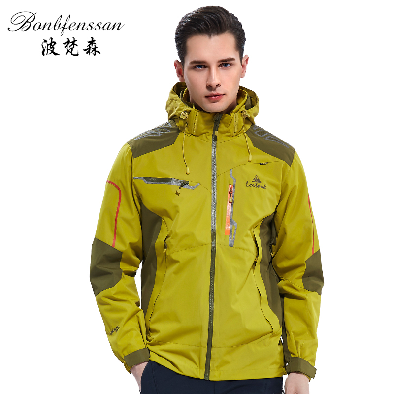 New winter men Outdoor Jacket Thermal Windbreaker Waterproof Outdoor Sports Hiking Camping Climbing Fishing male Jacket 1611A(China)