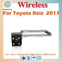 Беспроводной парковка Камера/1/4 Цвет ПЗС заднего вида Камера для Toyota Reiz 2011 Ночное видение/170 градусов/Водонепроницаемый
