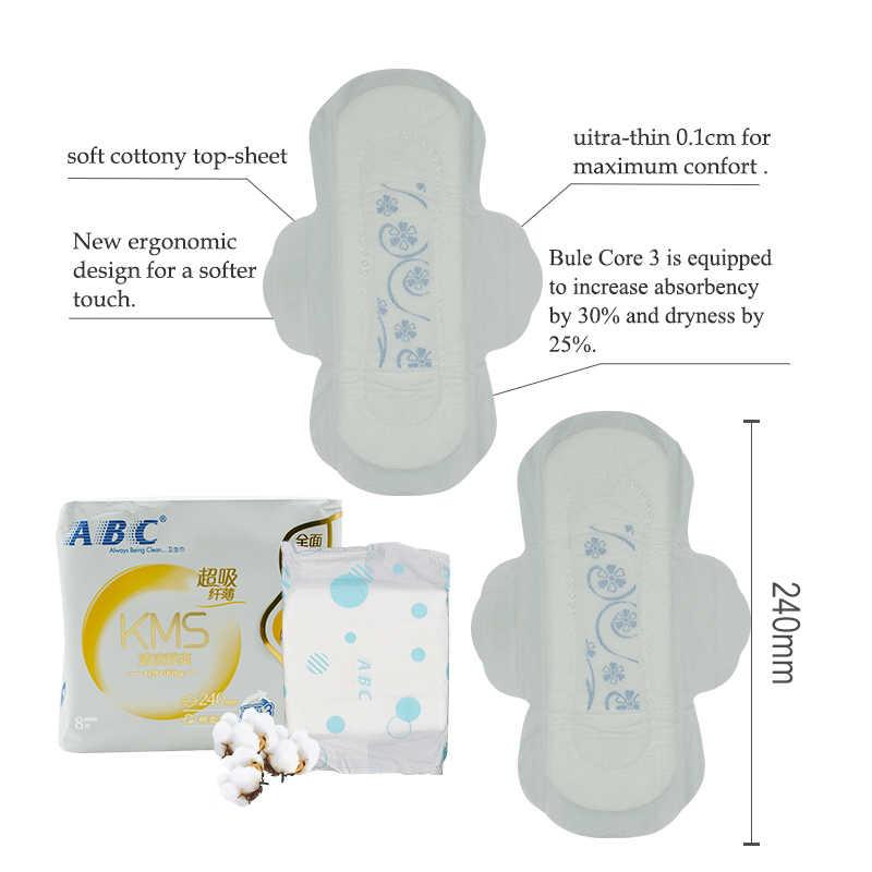 Abc の生理用ナプキンの毎日の使用衛生パッドビューティフルライフナプキン衛生フェミニン衛生製品キル細菌パッド