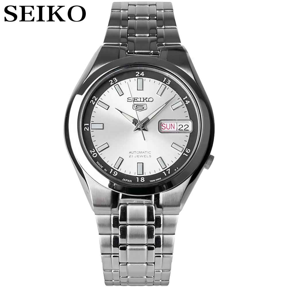 seiko watch men 5 automatic watch set top brand luxury Sport men watches waterproof Mechanical army