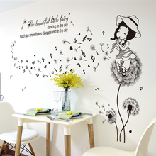 [shijuekongjian] Black Dandelion Girl Wall Sticker DIY Cartoon Mural Decals for Kids Rooms Kindergarten Decoration Child Gift