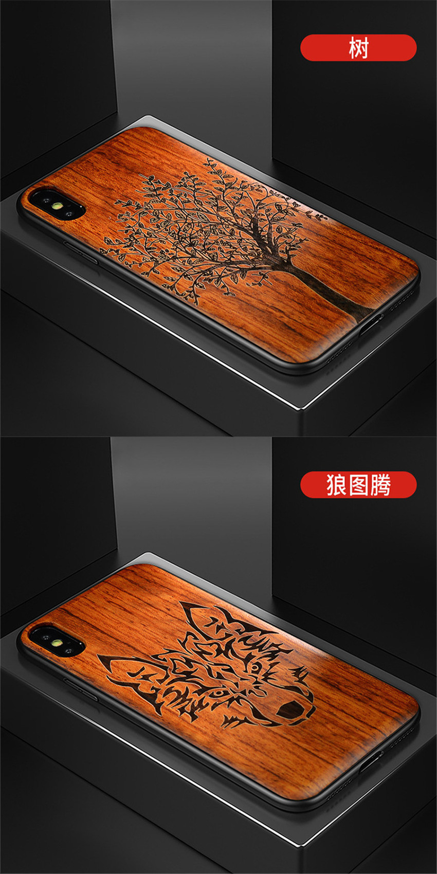 2018 New For iPhone XS Max Case Slim Wood Back Cover TPU Bumper Case For iPhone X iPhone XS Phone Cases (12)