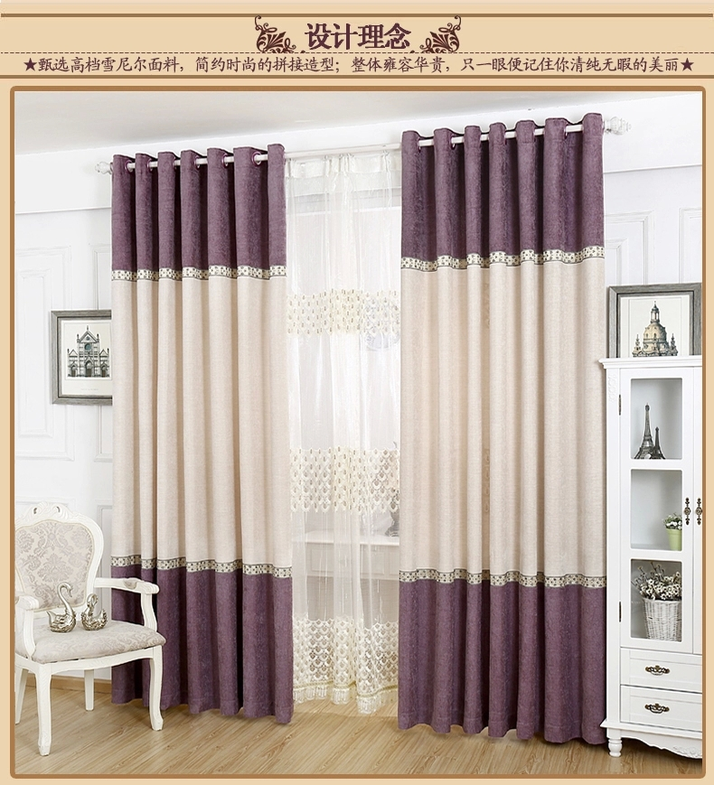 Short Curtains For Bedroom > PierPointSprings.com