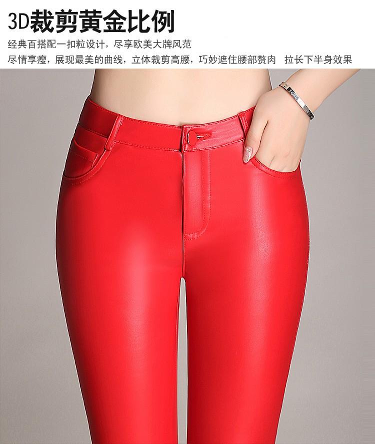 4f00b70be2 De cintura alta pantalones de cuero de la PU de Las polainas rojo ...