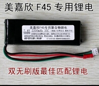 MJX F45 F645 RC Helicopter Spare Parts More Capacity Battery 7 4V 2600mah Free Shipping