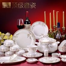 Luxury 56 head bone china tableware suit in Jingdezhen Swan Lake pottery bowl dish ceramic wholesale