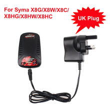 Free shipping! UK Plug 7.4V Battery Balance Charger for Syma X8C X8W X8G X8HC X8HW X8HG Drone professional syma rc helicopter x8hg x8hw x8hc 2 4g remote control drones with hd camera quadcopter syma x8c x8w x8g upgrade