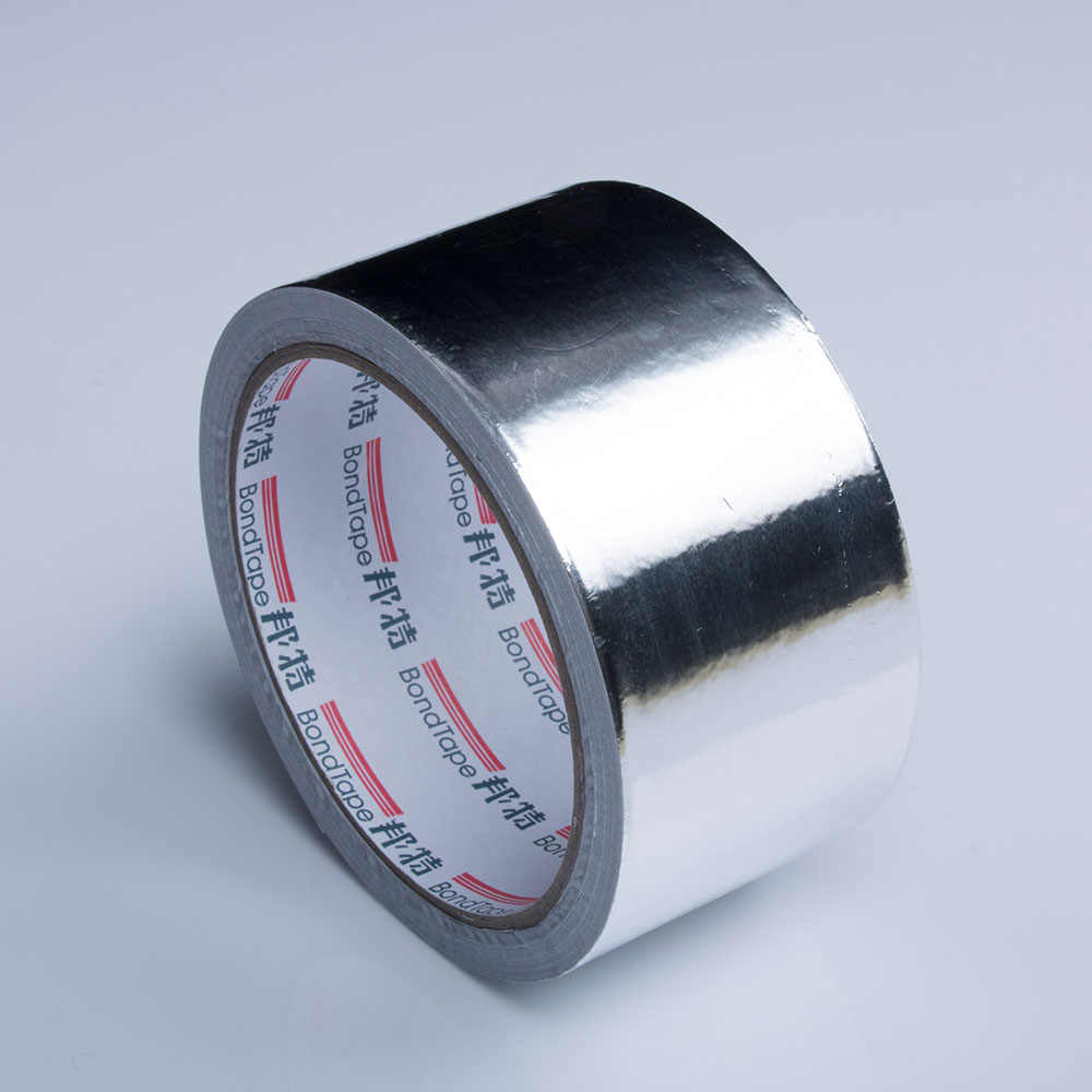 1 Roll 50mmx 17M Aluminium Foil Heat Shield Adhesive Sealing Tape Duct Repairs Reflector Roll Tape Silver Color High Quality