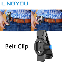Universal Portable Snap Closure Belt Clip Phone Holder Horizontal/Vertical Running Quick-release Waist Clip For Samsung iPhone цена и фото