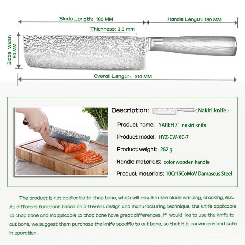 YARENH Cuchillos de Cocina Damasco 67 Capas   7 Pulgadas de Cuchillos Cocina Profesionales   Herramientas de Cocina Cuchillo de Verduras Japonés-in Cuchillos de cocina from Hogar y Mascotas    2