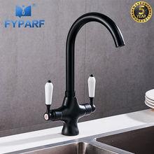 Черный кухонный кран fyparf смеситель с двойной ручкой одним