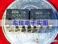 (20pcs/lot) Genuine VIPER27L