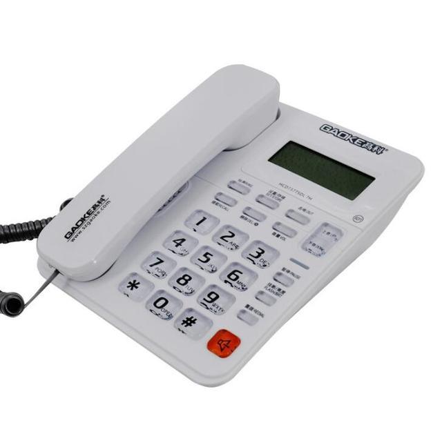Moda Manos Libres Dual Interfaz de IDENTIFICACIÓN de Llamadas de Teléfono Fijo De Oficina En Casa Negocio Negro Blanco