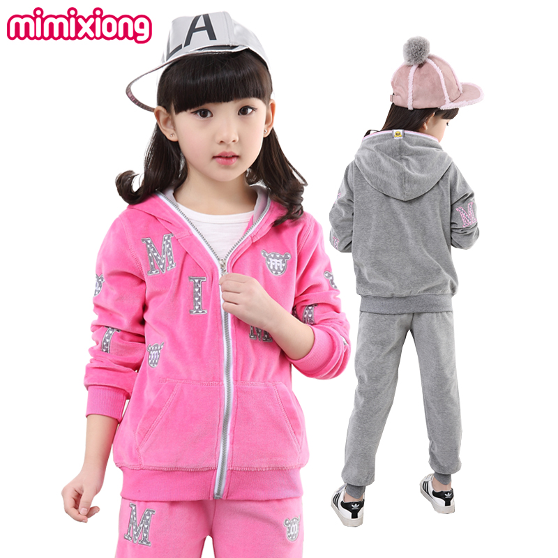 Girls Tracksuit Zip Up Hoodie Jacket + Pants Children Clothing Set Cotton Autumn Sports Suits Sportswear 2 Pcs Outfits Pink Grey zip up camouflage panel hoodie and sweatpants