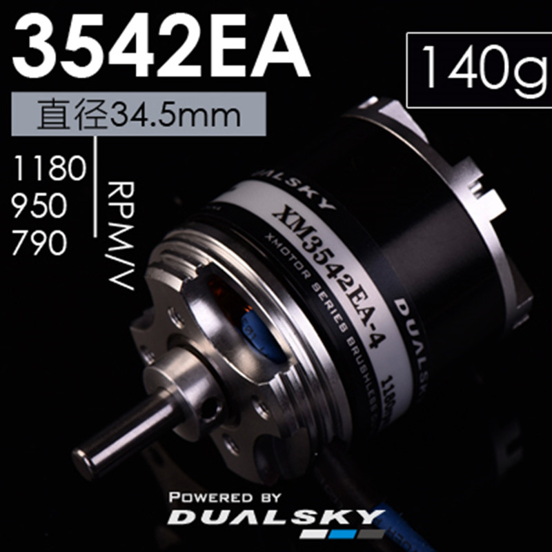 DUALSKY XM3542EA Xmotor Brushless Outrunner Motor 1180KV 950KV 790KV Fix Wing Acc for Fix Wing RC