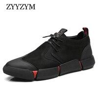 ZYYZYM/Мужская обувь черного цвета в английском стиле, мужская повседневная обувь, кожаная дышащая модная мужская обувь, новинка 2019 года, высок...