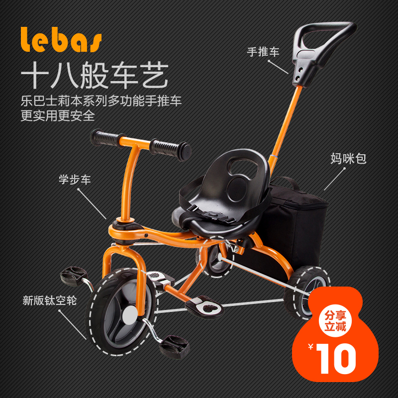 Children Tricycle Kid's Bicycle for 2-6 Years Baby Ride on Outdoor Bike 3 colors 12 14 16 kids bike children bicycle for 2 8 years boy grils ride kids bicycle with pedal toys children bike colorful adult page 6