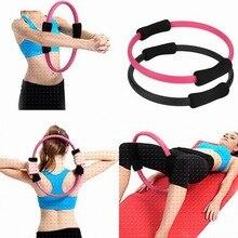 Кольцо для пилатеса, магический круг, двойное сцепление, спортивные товары, кольцо для йоги, упражнений, фитнеса, тела, массажная петля, оборудование для похудения