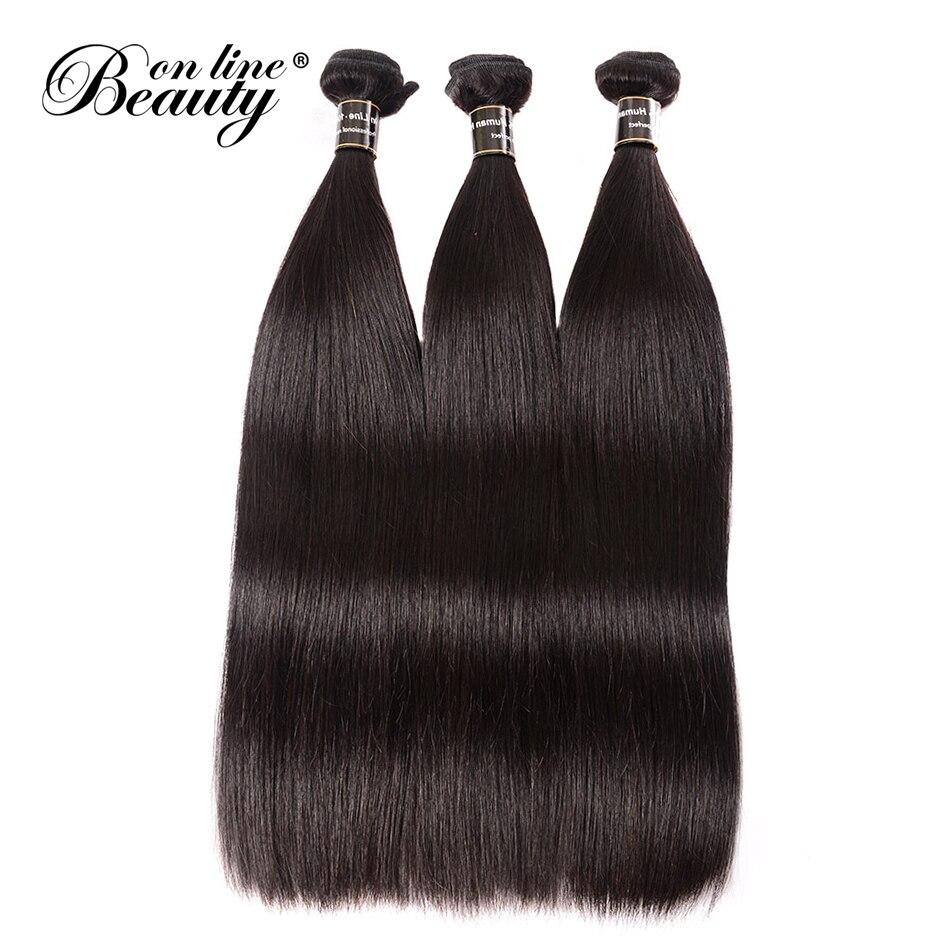 بسته های زیبایی On Line 3 بسته های مو - موی انسان (برای سیاه)