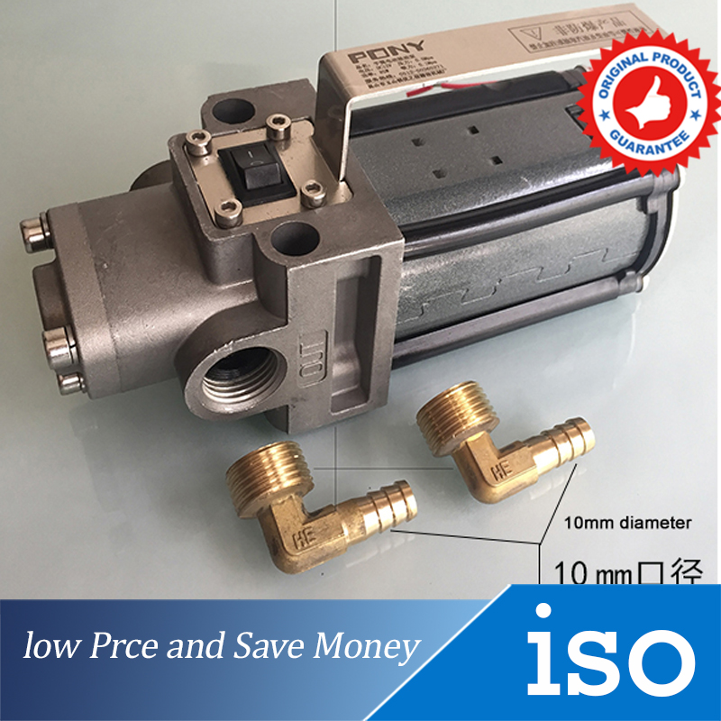 85W Garage Oil Pump Portable DC Pump 4.5L/min85W Garage Oil Pump Portable DC Pump 4.5L/min