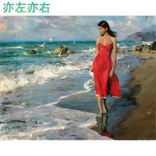 Kırmızı Elbise Boyama Promosyon Tanıtım ürünlerini Al Kırmızı