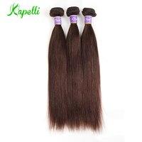 Indian Hair 4 Bundles Straight Hair Weave Dark Brown Color Non Remy Hair Extension 8 26 inch Human Hair Bundles Deal