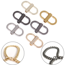 2Pcs/lot Adjustable Metal Buckles for Chain Strap Bag Shorten Shoulder Crossbody Bags Hardware Accessories Wholesale