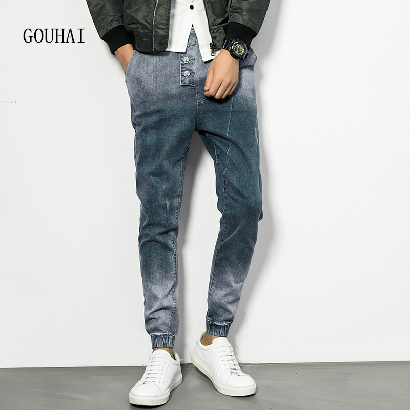 European American Style Men Jeans Harem Pant Men s Casual Denim Trousers Cotton 2016 Fashion Brand