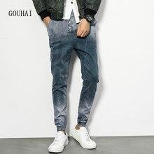 European American Style Men Jeans Harem Pant Men's Casual Denim Trousers Cotton 2016 Fashion Brand Jeans Men Plus Size M-4XL 5XL