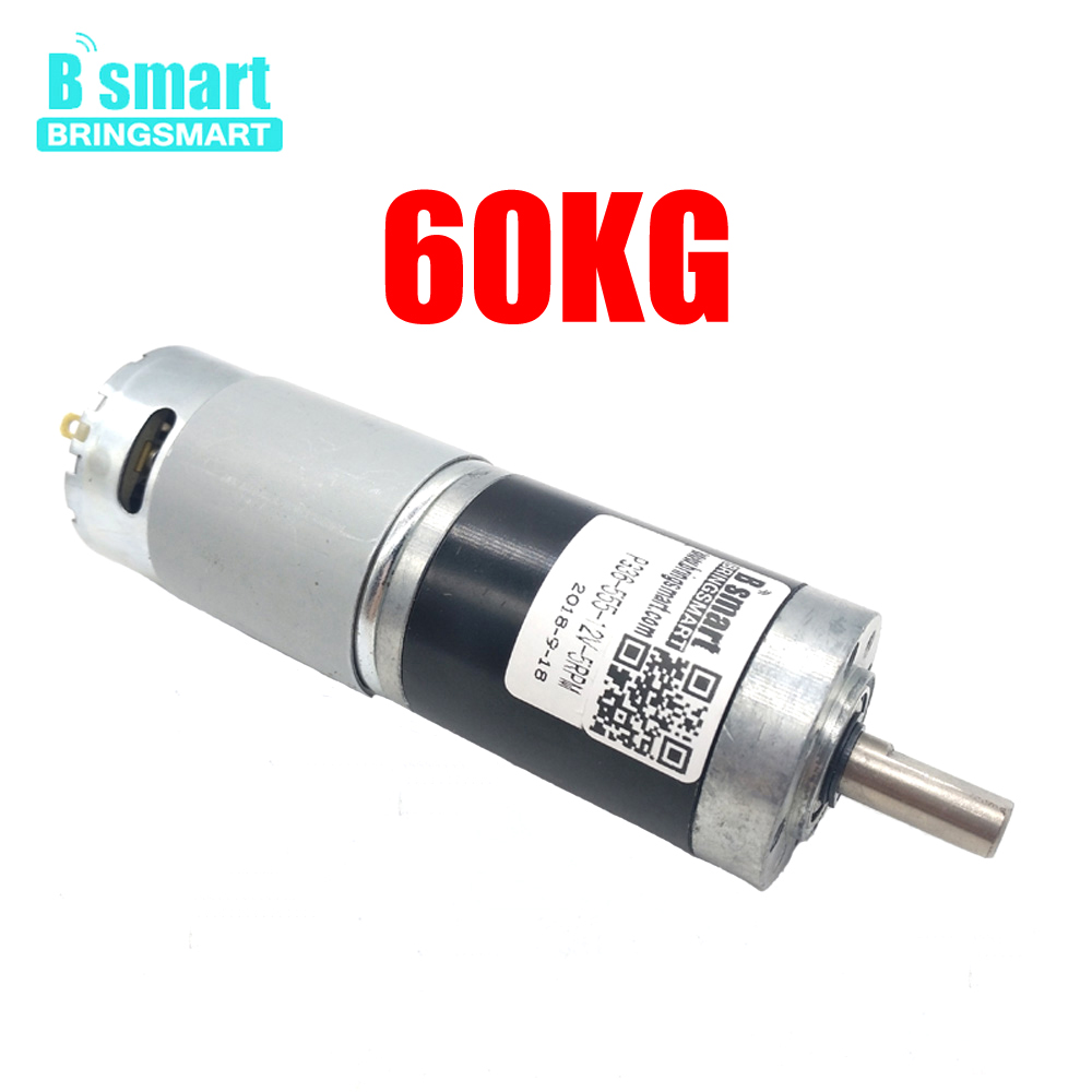 12V DC Electric Planetary Gear Motor Reversible Reduction XC38PG38S 35RPM