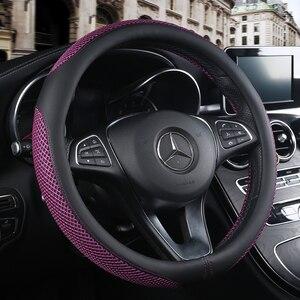 Image 5 - רכב הגה כיסוי החלקה אוורור עור מפוצל אוניברסלי מתאים ביותר רכב סטיילינג רכב ידית כיסוי