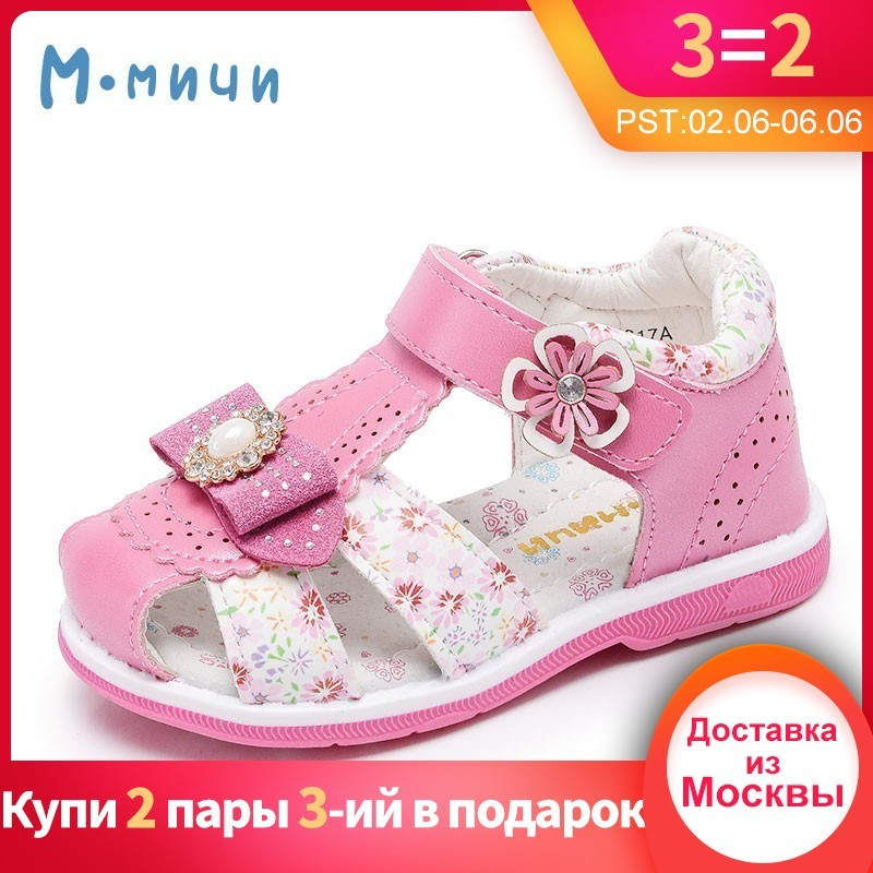 MMnun 3=2 Shoes Children Girls Sandals Breathable Toddler Girl Sandals Girls Summer Shoes Pig Leather Sandals Size 21-26 ML2617MMnun 3=2 Shoes Children Girls Sandals Breathable Toddler Girl Sandals Girls Summer Shoes Pig Leather Sandals Size 21-26 ML2617