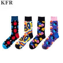 Funny Happy Socks Mens Hot air balloon Cotton Skateboard Hip Hop Street Crew Harajuku Art Fashion ankle Short