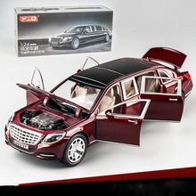 KIDAMI 1:24 Maybach Alloy Car Model Simulation Model Toys For Children sound and light pull back Toy Car Gifts hotwheels 1 24 luxury car model giulia alloy car static model sports car collector s edition model color box package boy toys gifts