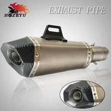 36-51mm Universal CNC Motorcycle Moto Bike Exhaust Pipe With Muffler For Yamaha v-max xmax 250 125 XMAX300 400 X-MAX
