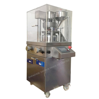 ZP 9E Rotary Tablet Press Machine PLC Type Tablet Press Pressing 16200 pc/h pharmaceutical Machinery Equipment
