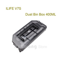 Original ILIFE V7S Dust Bin Tank 1 Pc Robot Vacuum Cleaner Parts From The Factory