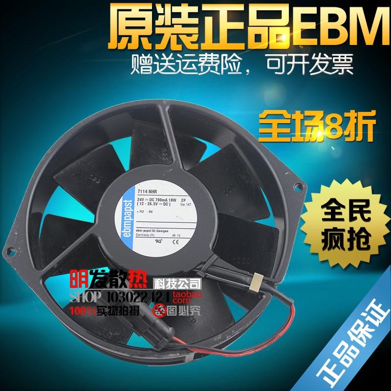 15038 24V 7114NHR fan inverter fan iron blade 19W 790MA