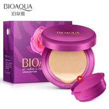 BIOAOUA Purple Noble Air Cushion BB CC Cream Concealer Moisturizing Foundation Whitening Perfect Makeup Bare For Face Beauty