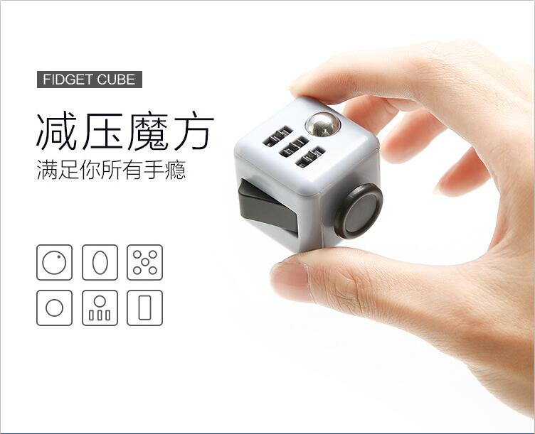 3.3cm 11 Colors Fidget Cube Desk Spin Puzzles & Magic Cubes Stress Relief Desk Spin Toys Gifts For Children Anti-Stress Toy EDC