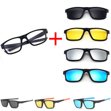 Magnetic Clip-on Polarized Sunglasses Men Women TR90 Optical Prescription Eyewear Frames Night Vision Driving Eyeglass
