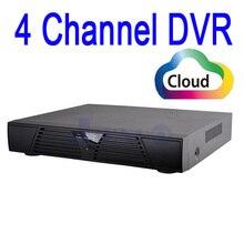 2014 new arrival rzucili 4 kanałów full d1 network monitor detekcja ruchu ptz rs485 telefonu bezpieczeństwo samodzielny rejestrator dvr cctv