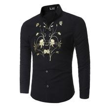 Men Shirt Long Sleeve 2017 Fashion Men High-grade Pure Color Printing Large Size Camisa Masculina Social Men Printed Long Sleeve